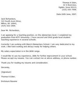 Cover Letter For Teaching Position by Elementary Cover Letter Exles