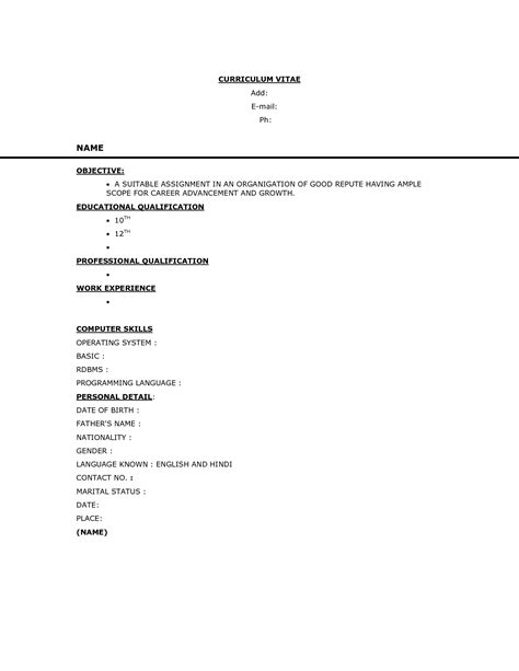 resume exles of simple resumes debnamcareyweb