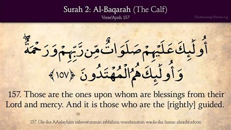 Al Quran Hadis Ma X quran 2 surah al baqara the calf complete arabic and