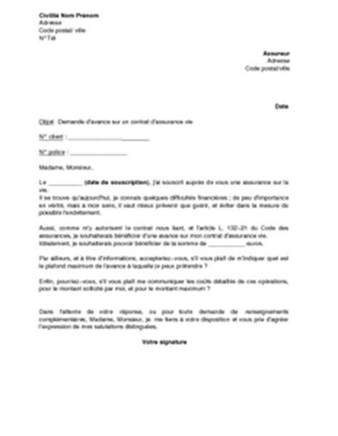Demande Acompte Lettre Lettre De Demande D Avance Sur Une Assurance Vie Mod 232 Le