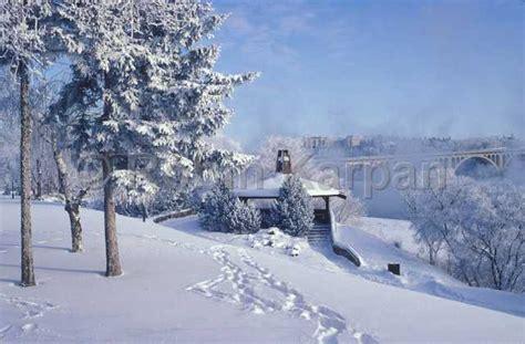 218l02 saskatoon winter