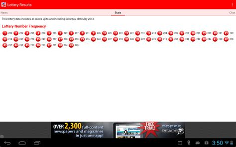 android lottery post lottery results free android app the free lottery results app to your
