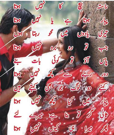 hurt poetry in urdu hindi and english brokenheart poem
