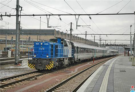 Lu Cfl locomotive diesel vossloh g1000 bb