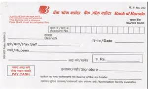 withdrawal slip template in how to fill withdrawal saving account slip of bank of