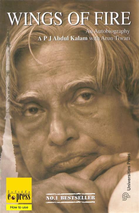biography book of apj abdul kalam wings of fire a p j abdul kalam