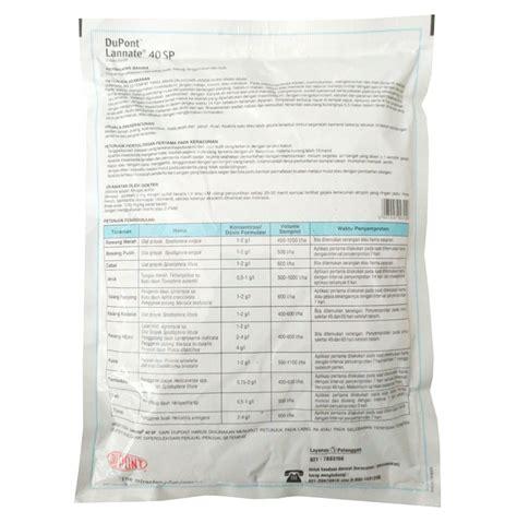 Obat Pertanian Pembasmi Jamur Fungisida Benlate 250 Gram obat pertanian pembunuh serangga insektisida lannate 40 sp