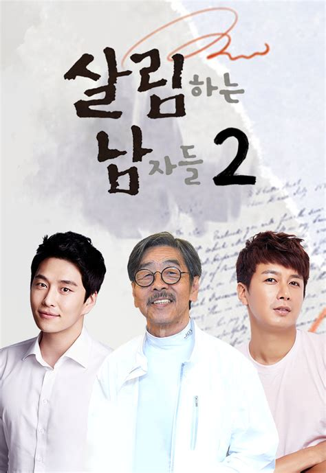 dramacool vip movie watch house of the disappeared 2017 episode 1 engsub vip