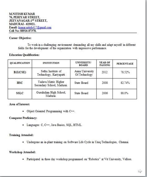 Mba Hr Fresher Resume Format Doc by Resume Fresher Resume Ideas