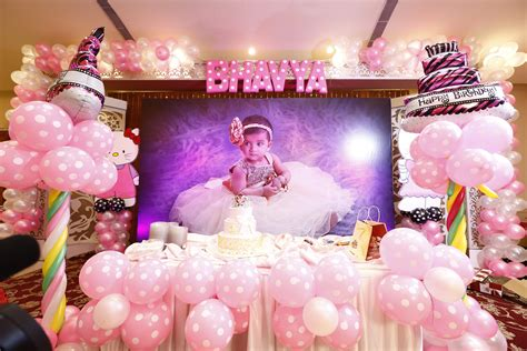 birthday decoration ideas at home for luxury