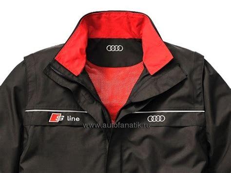 Audi Jacke S Line by куртка Audi S Line 3130902802 5490 руб