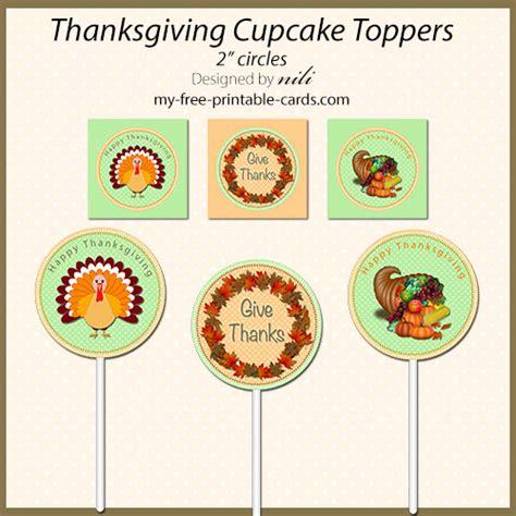 printable thanksgiving gift cards thanksgiving printables