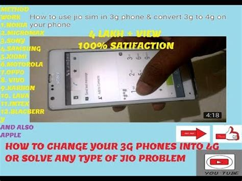 how to convert 3g sim card into 4g template how 3g phone convert to 4g use jio sim