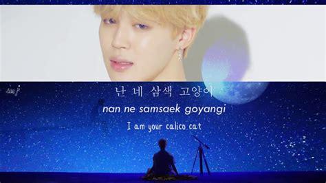 bts serendipity lyrics bts 방탄소년단 承 serendipity comeback trailer han rom