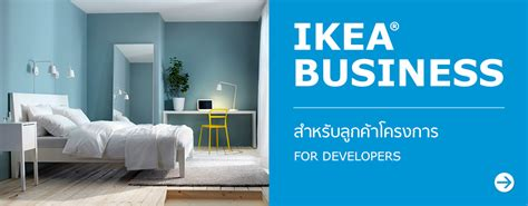 how to find out the quality of ikea kitchen cabinets ikea business office retail more ikea