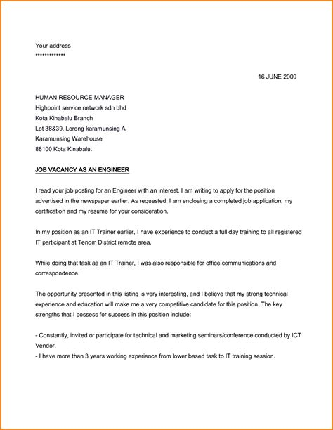 application letter for it employment sle application letter for applyreference letters