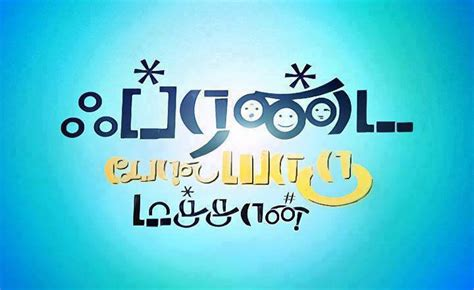 friendship tamil quotes images friendship quotes in tamil quotesgram