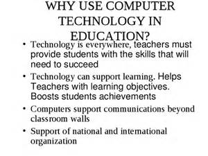 Essay About Technology In Education by Technology In Education Essays