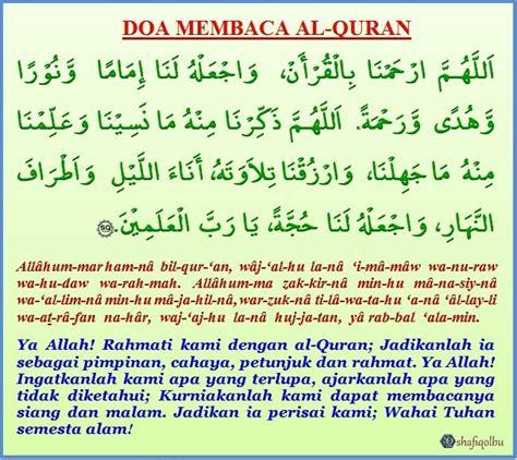 belajar menghafal bacaan tahiyat akhir doa membaca al quran shafiqolbu