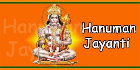 hanuman jayanti pooja path hanuman jayanthi wishes greetings happy hanuman jayanthi