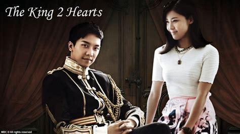 drakorindo king 2 heart crunchyroll forum k drama king 2 hearts added