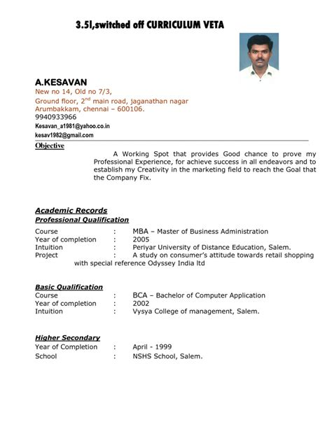 Communication Skills On Resume by Interpersonal Skills Resume Free Resume Templates