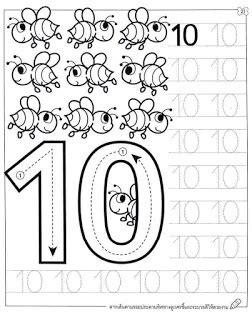 buku belajar menulis bilangan jilid  tkpaud