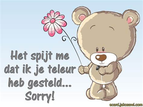 Heb E Gift Card - jakosawi e cards spijt sorry 1401