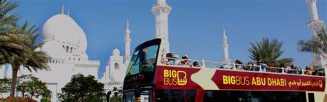 st 228 dtereisen kombi dubai und abi dhabi big tours