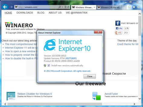 internet explorer 10 internet explorer 10 rtm archives winaero