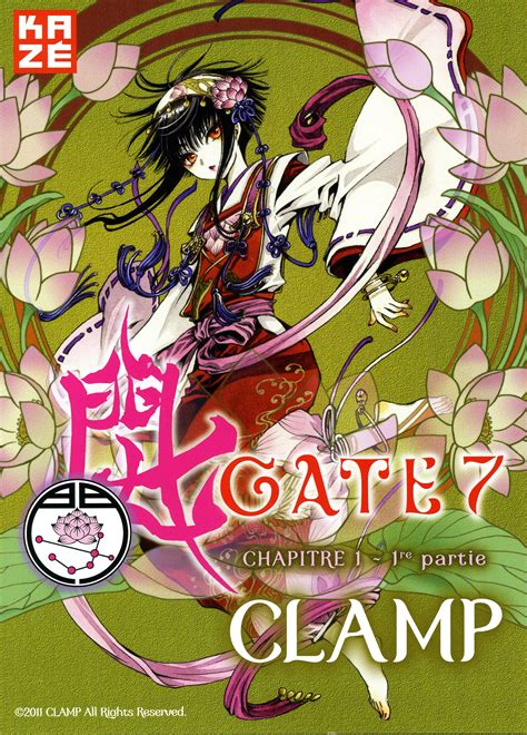 Gate 7 Vol 1 gate 7 1 233 dition pr 233 publication animeland kaz 233