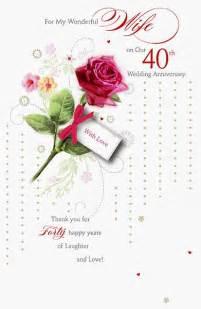 wife 40th ruby wedding anniversary card