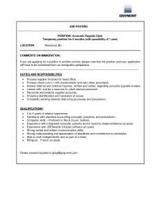 cv examples for jobs