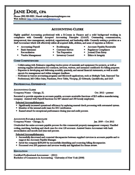 Cv Template Junior Accountant | keyword optimized junior accountant resume template