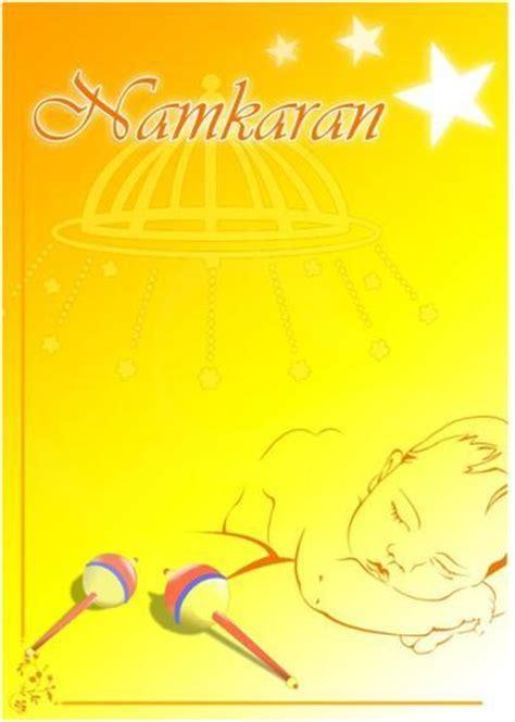 namkaran invitation card design download free printable invitations of namkaran