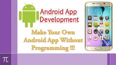 how to build an android app how to make your own android app for free aquaiver it solutions