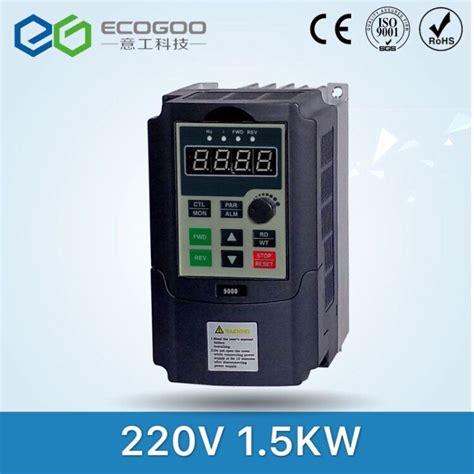 Promotion 1 5kw 220v Single Phase Input And 220v 3 Phase