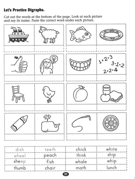 Digraph Worksheet by Let S Practice Digraphs Worksheet Rockin Reader