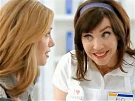 progressive commercial actress salary 320x240 source mirror