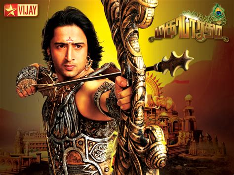 film mahabharata online online mahabharat serial on star plus glycaris198415
