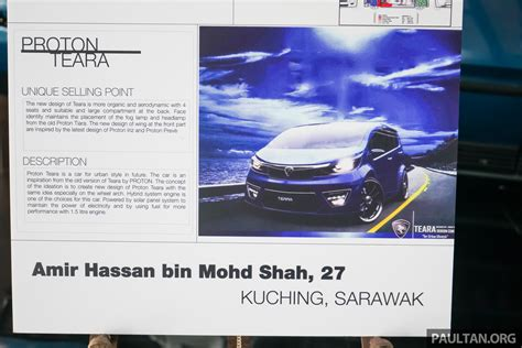 design competition in 2015 proton design competition 2015 winners revealed paul