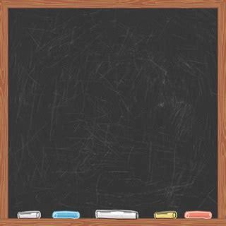 Papan Tulis Kapur Black Board 6 171 free background ppt papan tulis free clip free clip on clipart library
