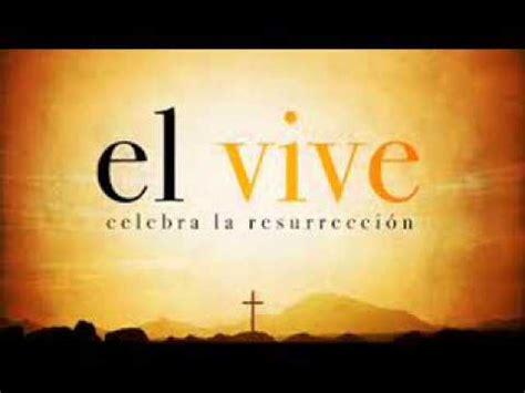 imagenes de jesus felices pascuas jesus la verdadera pascua semana santa youtube