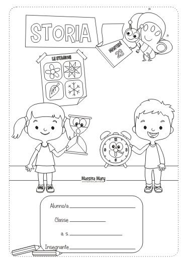 cornici per quaderni scuola primaria copertine per quaderni di scienze fe83 187 regardsdefemmes