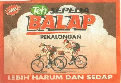 Teh Sepeda Balap ganggenggong teh sepeda balap