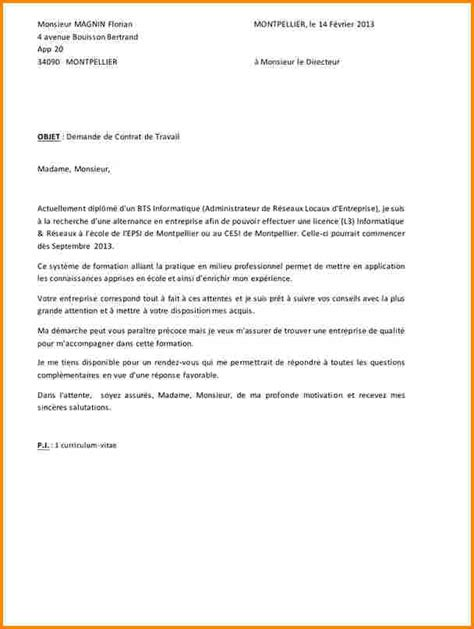 Lettre De Motivation De Dcg 8 Lettre De Motivation Dcg Lettre De Preavis