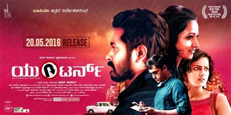 Turning Box Office by U Turn Box Office Collection Pawan Kumar S Rakes