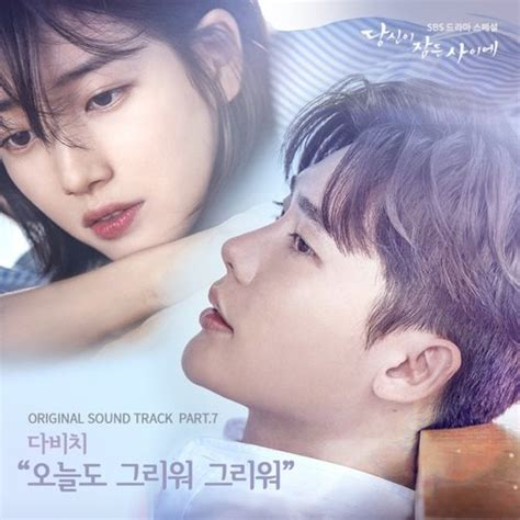Download Mp3 Gratis Ost While You Were Sleeping | download davichi while you were sleeping ost part 7