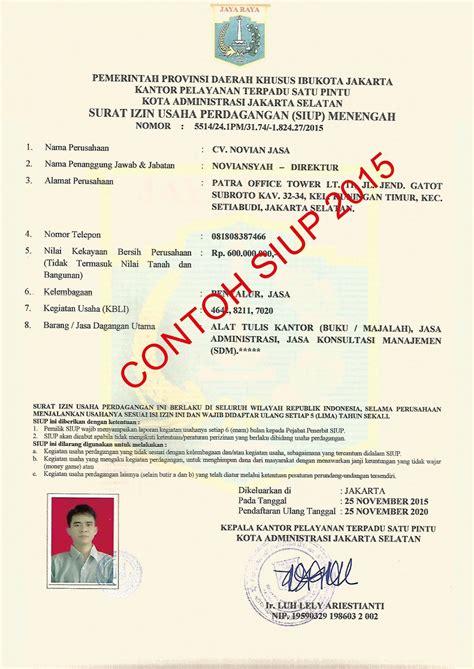 syarat pendaftaran uug berdasarkan undang undang izin gangguan jasa