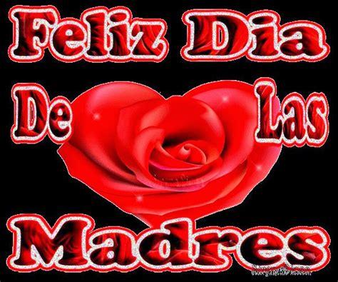 imagenes de amor para el dia de las madres imagenes con flores y frases para el dia de las madres